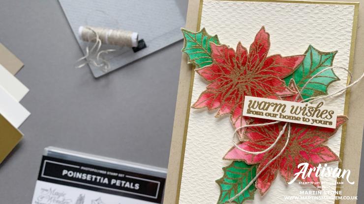 Poinsettia Place Suite